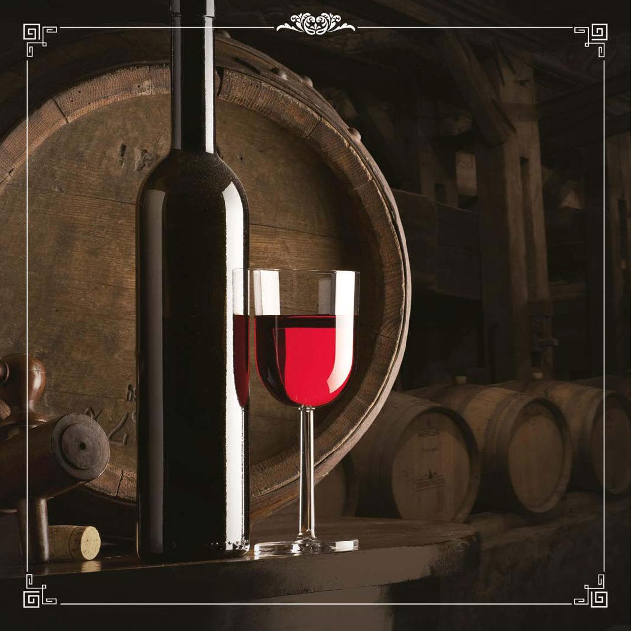 """Меню Марфино """"Красные вина"""" 1"""