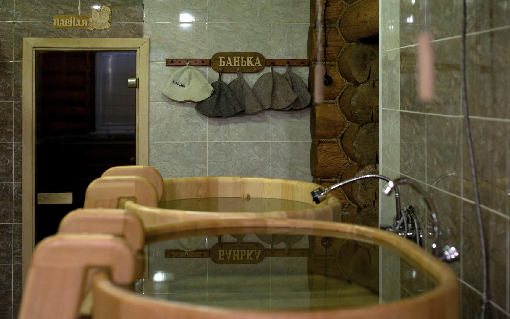 Купель в бане Марфино