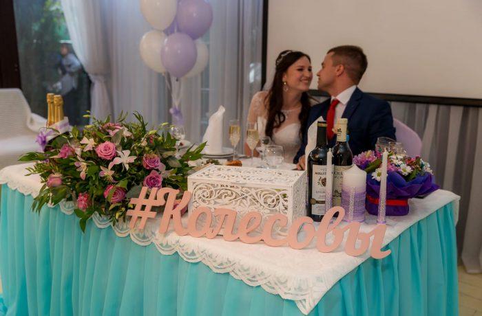 Свадьба в Марфино 2