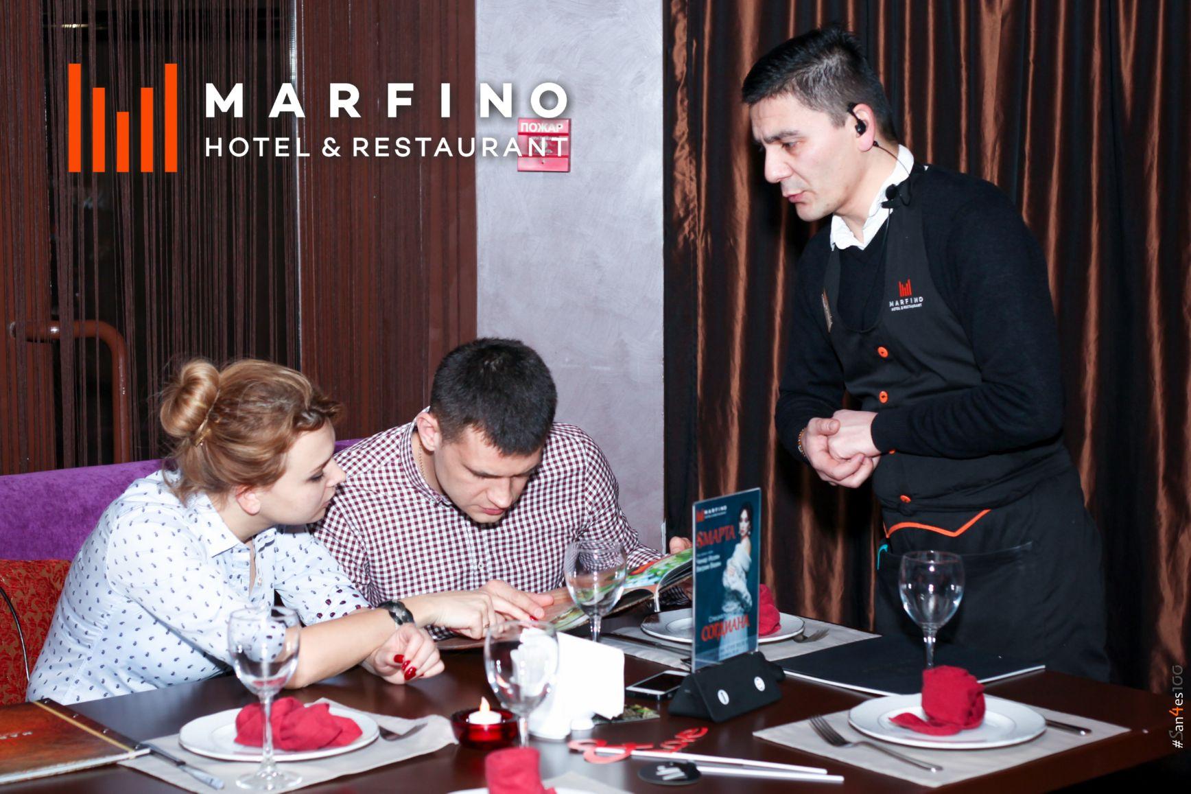 День влюбленных в Марфино 35