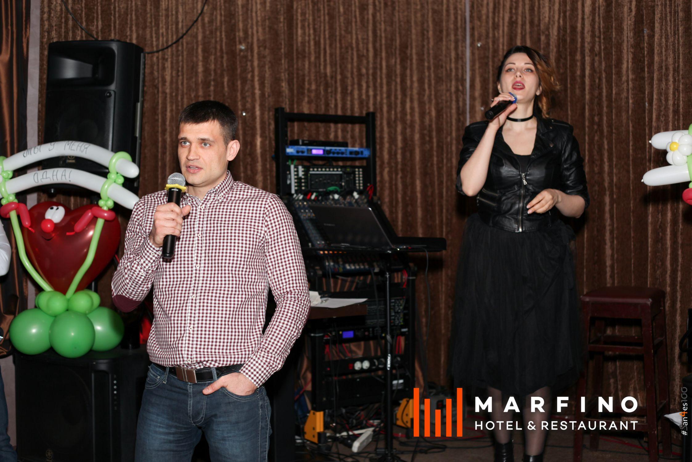 День влюбленных в Марфино 50