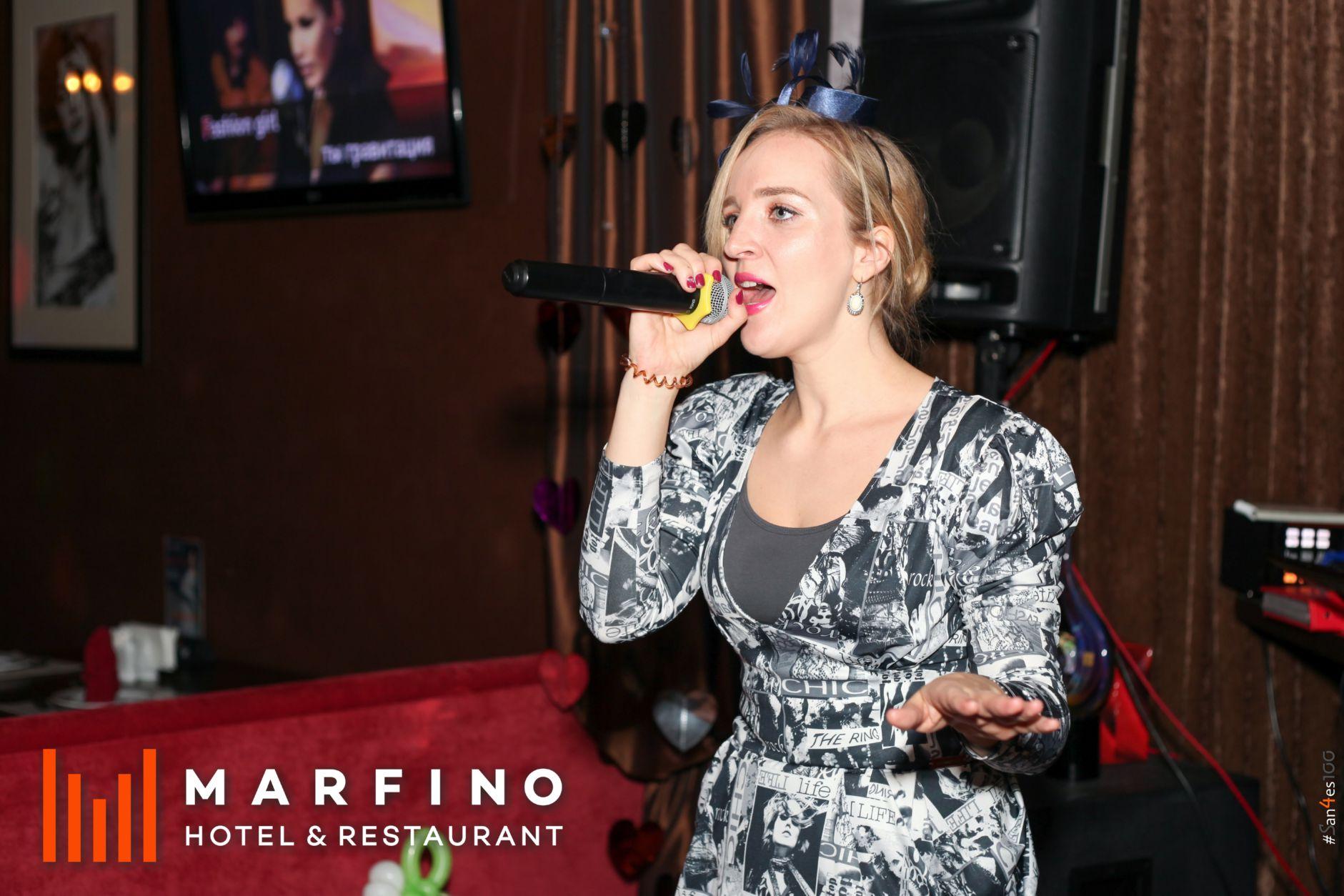 День влюбленных в Марфино 68