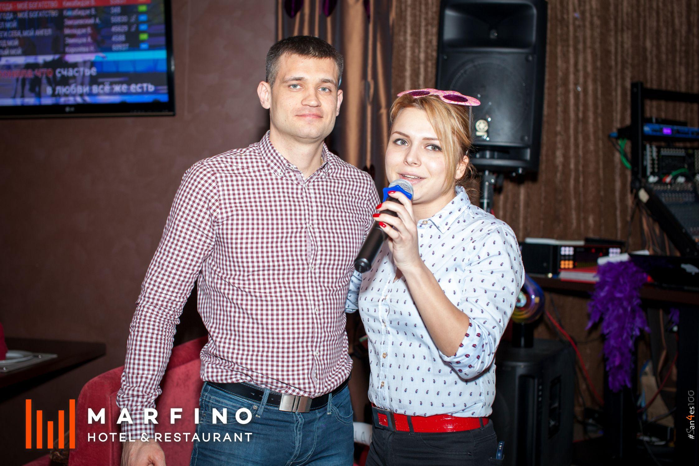 День влюбленных в Марфино 77