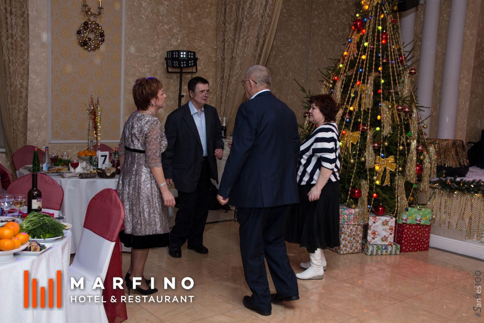 Новый год в Марфино - 100