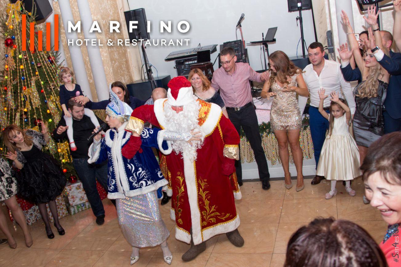 Новый год в Марфино - 122