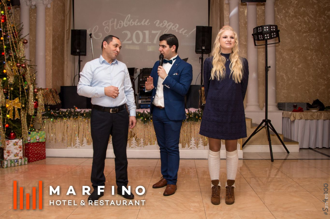 Новый год в Марфино - 134