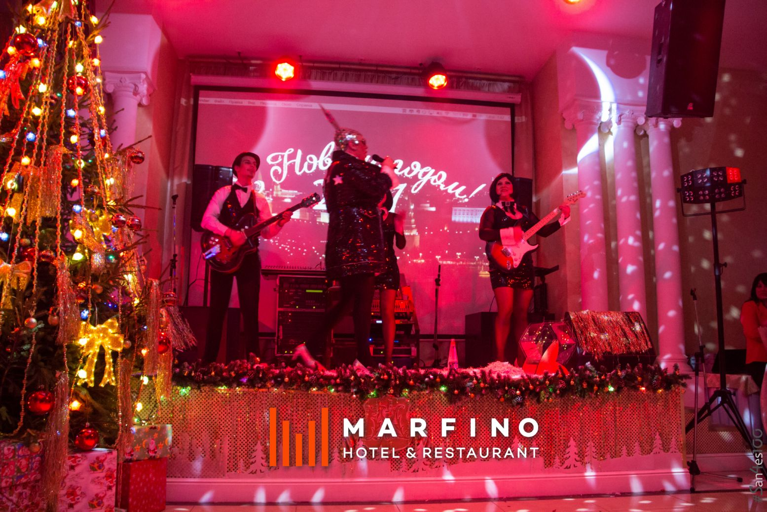 Новый год в Марфино - 150