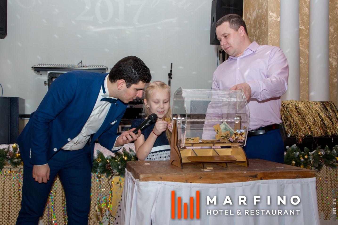 Новый год в Марфино - 175