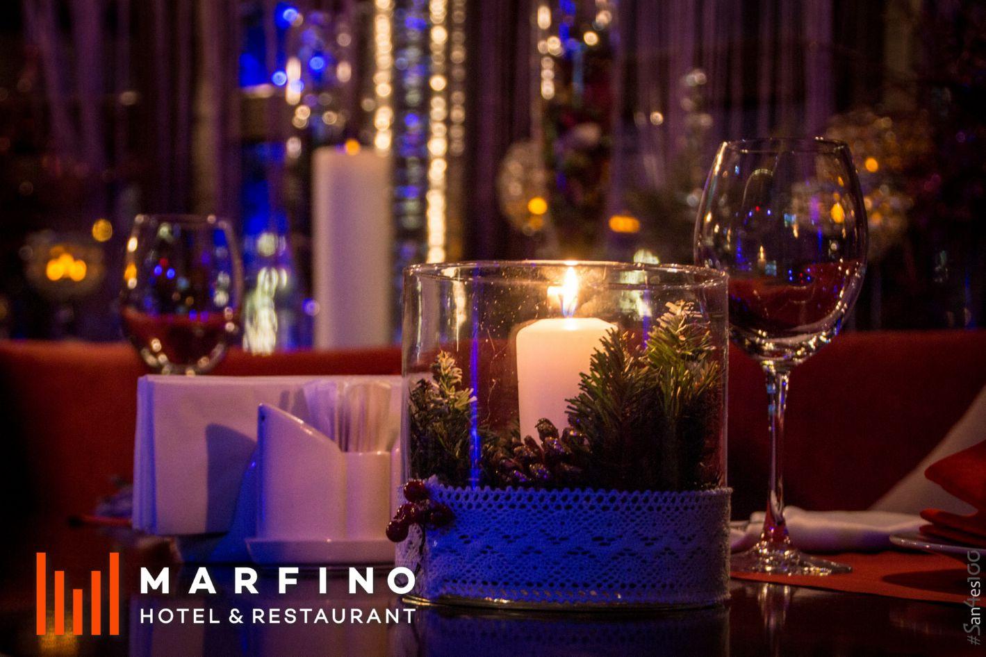 Новый год в Марфино - 26