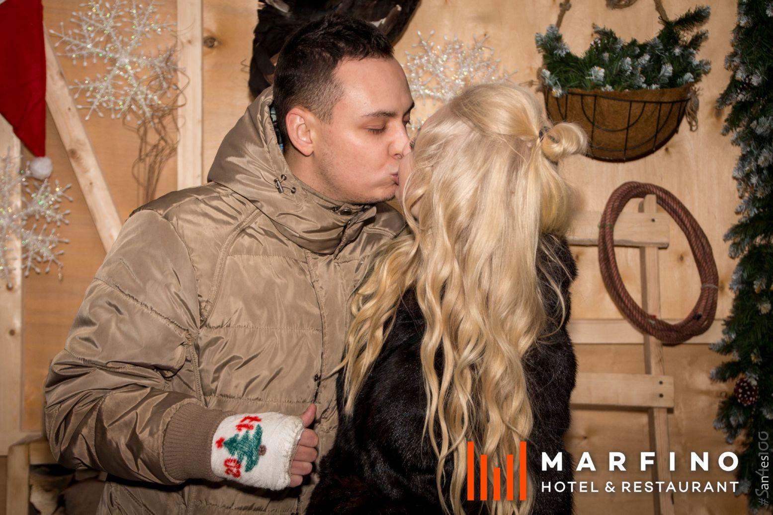Новый год в Марфино - 44