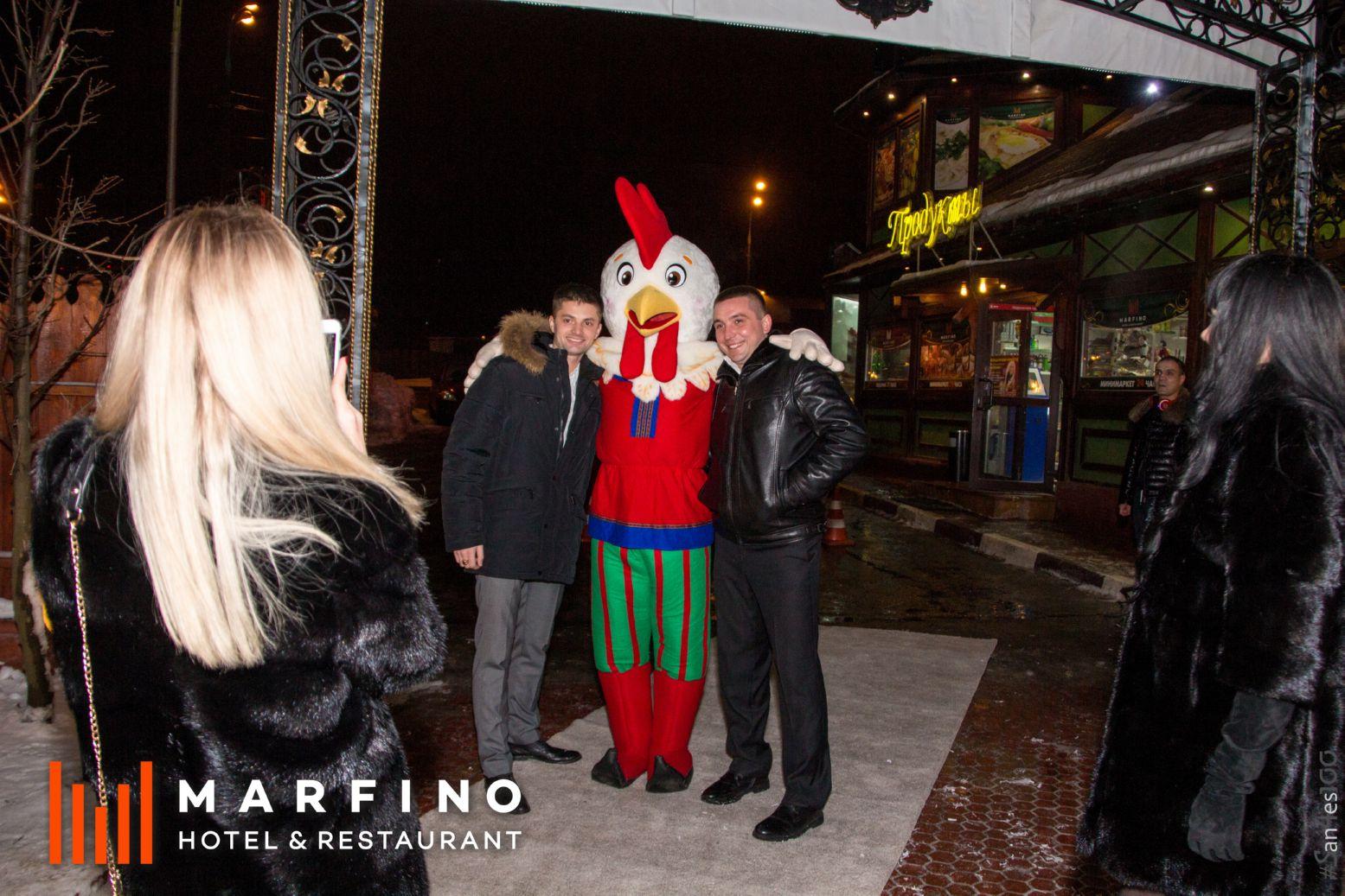 Новый год в Марфино - 48