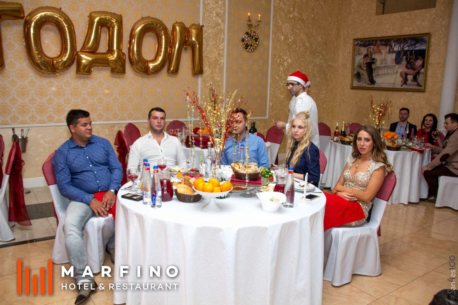 Новый год в Марфино - 65
