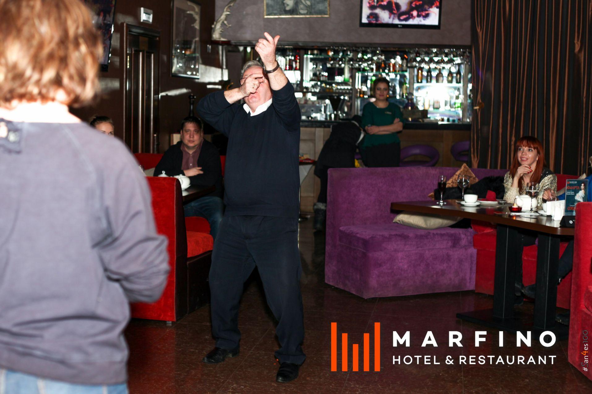 День влюбленных в Марфино 57