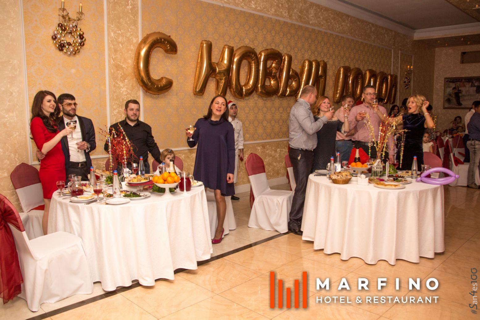 Новый год в Марфино - 113