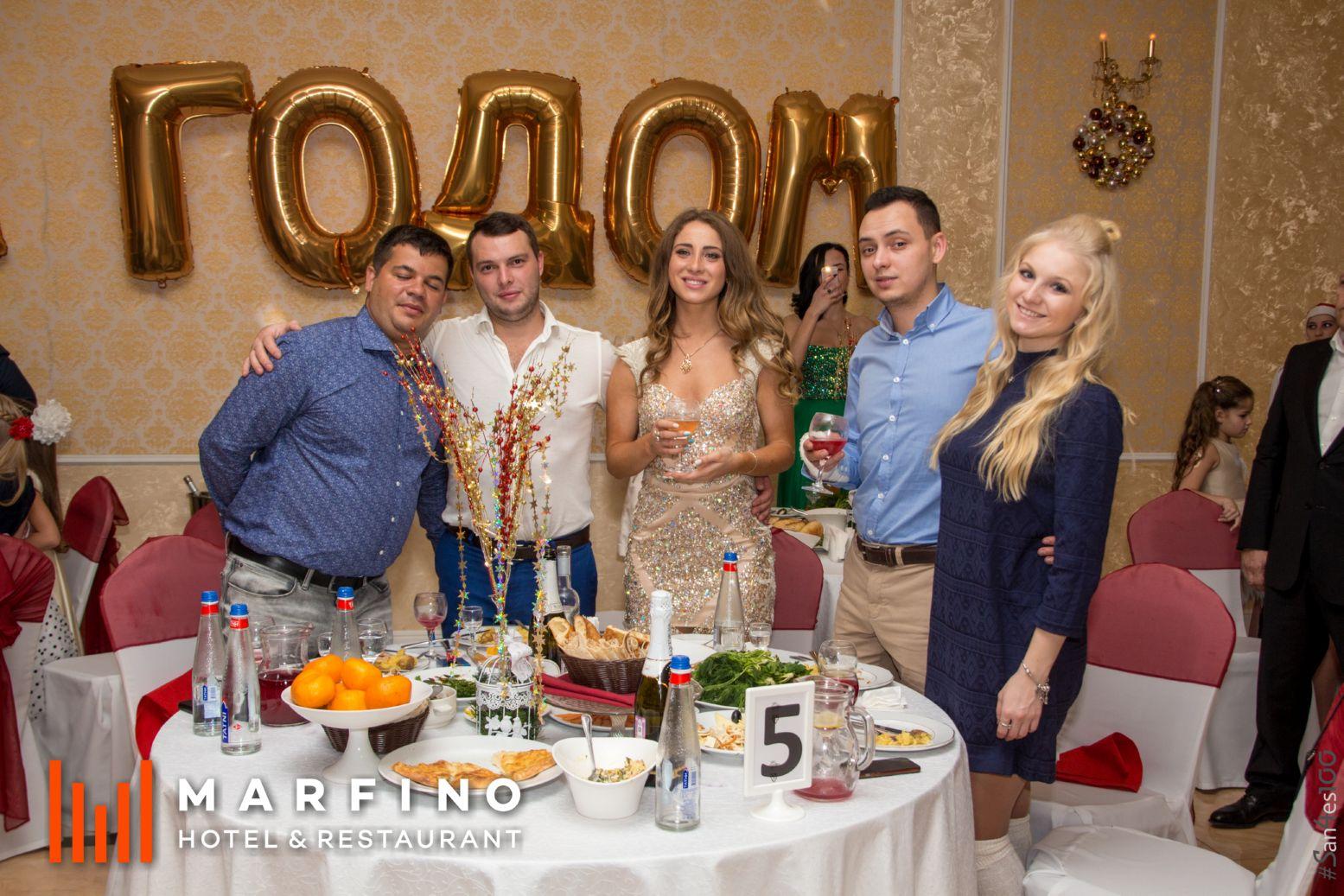 Новый год в Марфино - 117