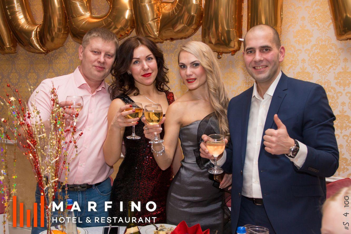 Новый год в Марфино - 119