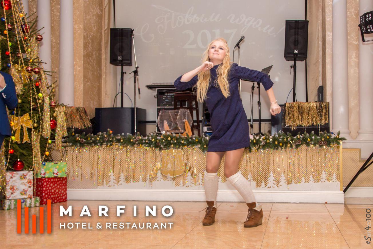 Новый год в Марфино - 137