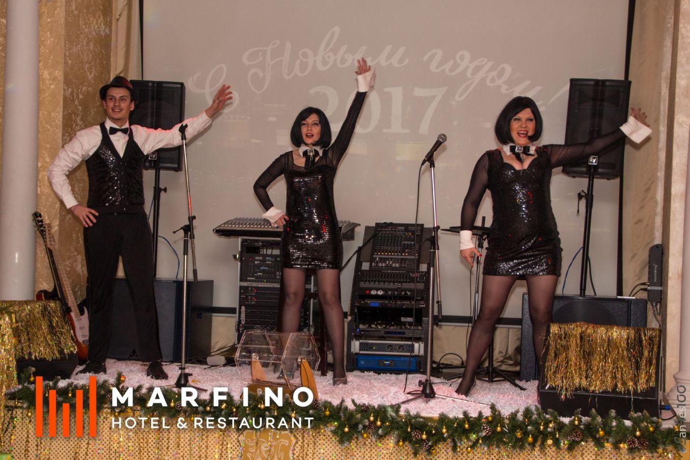 Новый год в Марфино - 140