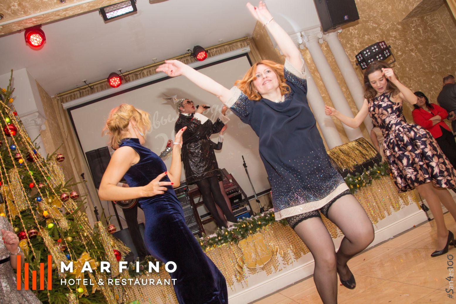 Новый год в Марфино - 151