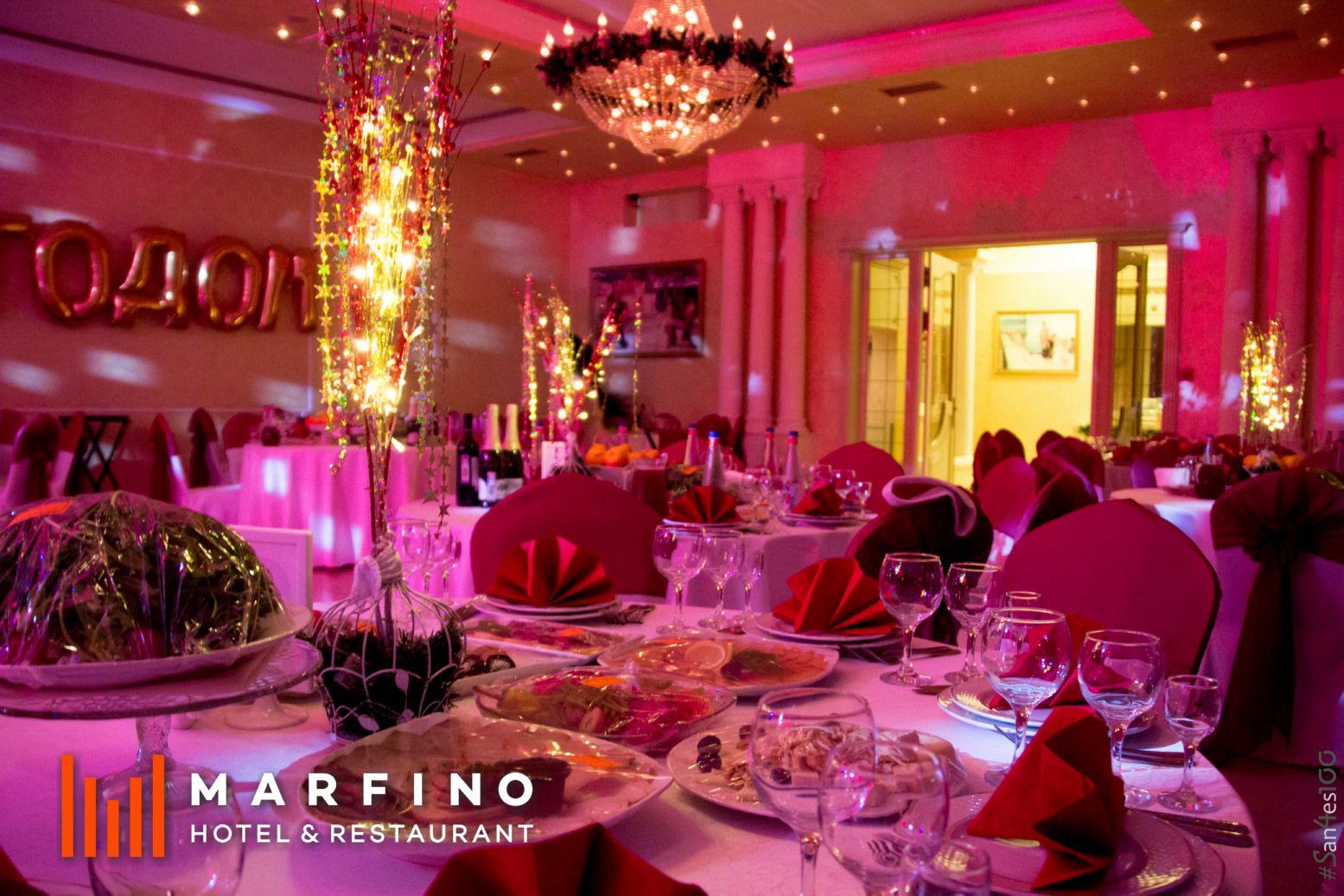 Новый год в Марфино - 29