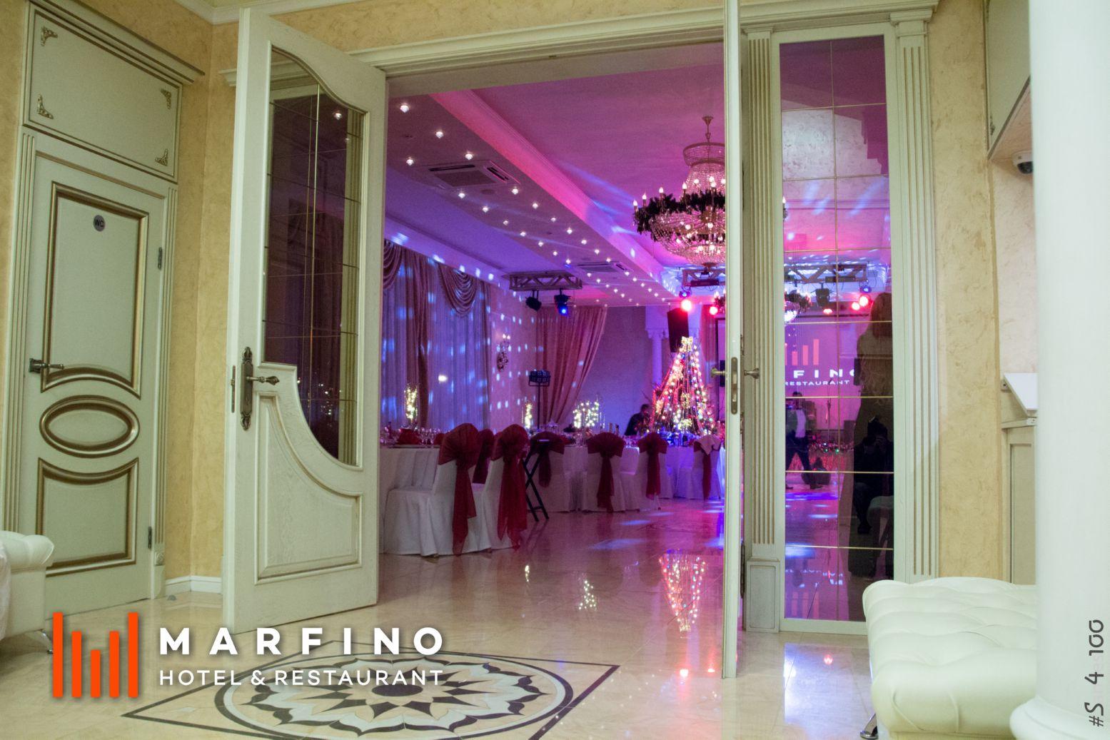 Новый год в Марфино - 34